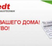 Тёплый пол HEMSTEDT кабельная система Скидки -30%!!!!!. Киев. фото 1