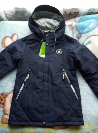 Демисезонная куртка парка 134-152. Сумы. фото 1