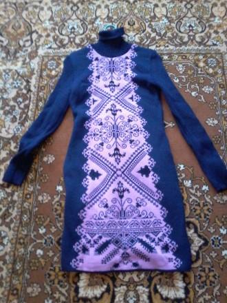 платье с национальным орнаментом. Мариуполь. фото 1