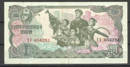 Продам  1 вона КНДР (Сев.Корея) 1978 года  - 30 грн No 056281. Состояние на фот. Киев, Киевская область. фото 2