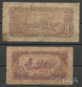 Продам  Вьетнамский 1 донг  1976 г. + 1 хао 1972 г.