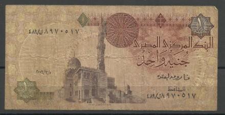 Продам Египетские 5 фунтов 2012 года + 1 фунт 2006 года - 40 грн состояние на ф. Киев, Киевская область. фото 4