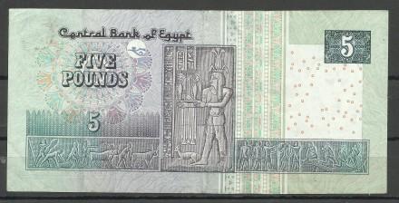 Продам Египетские 5 фунтов 2012 года + 1 фунт 2006 года - 40 грн состояние на ф. Киев, Киевская область. фото 3