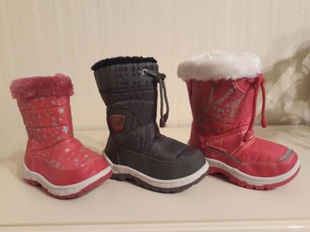 Зимові чоботи із штучним хутром р, 22-30. Хмельницкий. фото 1