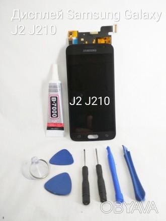 Дисплей, модуль, экран для Samsung Galaxy J2 J210 2016 год чёрный Если вы случа. Киев, Киевская область. фото 1