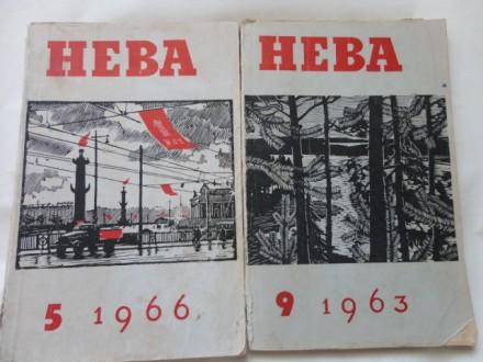 Продам журналы Нева №5 1966 года и №9 1963 года. Мелитополь. фото 1