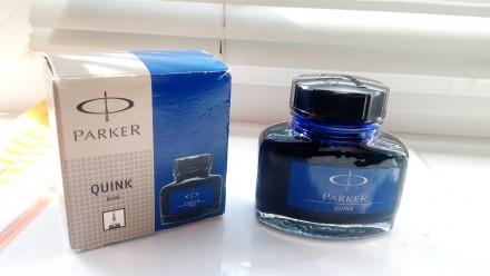 чернила (чорнила) Parker Quink Blue. Киев. фото 1