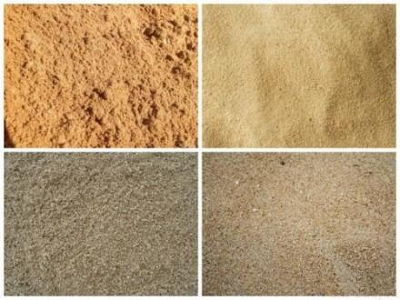 Продам песок. Новая Каховка. фото 1