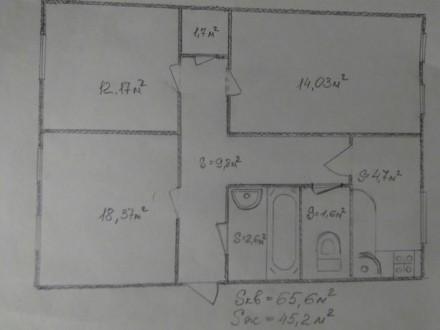 Продам 3-х комнатную квартиру. Шостка. фото 1