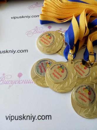 Іменні медалі. Харьков. фото 1