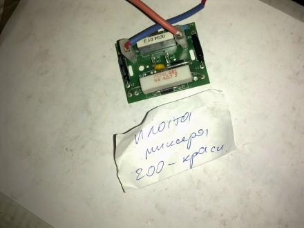 миксерная плата кофе-автомат саеко 200 или 500. Киев. фото 1