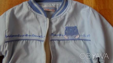 Детский комплект голубого цвета. И курточка и штаны на флисе. Размер на 2-3 года. Мелитополь, Запорожская область. фото 1