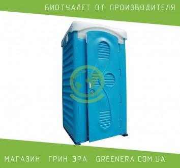 Биотуалет от производителя. Гадяч. фото 1