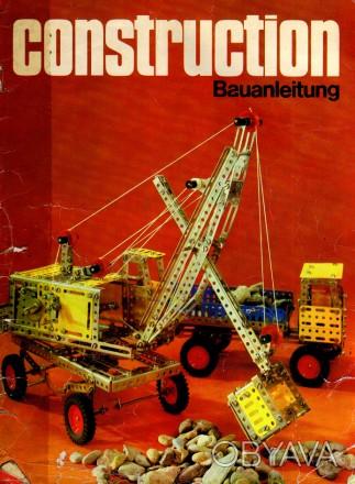 Инструкции к игрушкам производства ГДР