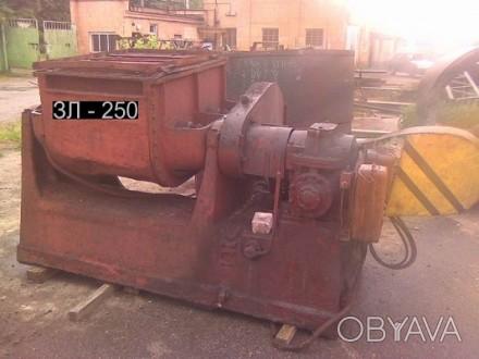 Продам смеситель густых масс ЗЛ-250. Хорошее рабочее состояние. Возможна футеров. Полтава, Полтавская область. фото 1