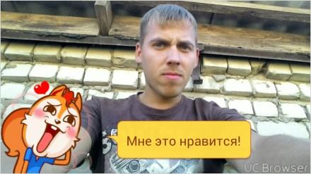Нету описания. Одесса, Одесская область. фото 3