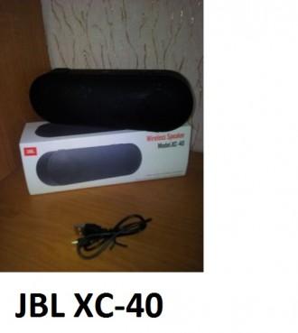 Колонка Bluetooth JBL XC-40. Чернигов. фото 1