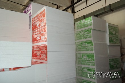 Искали Лучшие материалы для утепления?     Мы производим и реализуем пенопласт. Северодонецк, Луганская область. фото 1