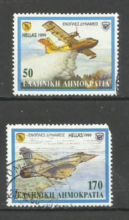 Продам марки Греции  2 шт Авиация. Киев. фото 1