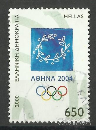 Продам марки Греции 1 шт  80 грн  2000 г. Олимпийские игры  2004 - Афины, Греци. Киев, Киевская область. фото 1