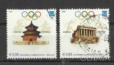 Продам марки Греции 2 шт   40 грн   2004 г. Олимпийские игры 2004  - Афины, Гре. Киев, Киевская область. фото 1