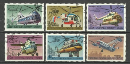 Продам марки СССР 6 шт Авиация. Киев. фото 1