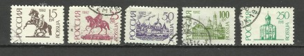 Продам  марки России 5 шт.. Киев. фото 1