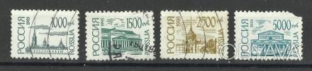 Продам  марки России 4 шт (гашеные) 80 грн   . 1995 г.  Номиналы можно отдельн. Киев, Киевская область. фото 1