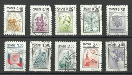 Продам  марки России 10 шт.. Киев. фото 1