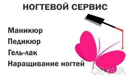 """СПО """"Курс"""" - это система интенсив-обучения в Лисичанске для тех, кто желает прио. Лисичанск, Луганская область. фото 1"""