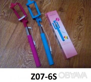 Монопод для селфи Z07-6S со шнуром, цвета розовый, голубой, салатовый, черный, к. Чернигов, Черниговская область. фото 1