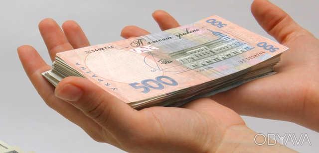 кредит без залога и поручителей харьков сетелем банк кредит авто