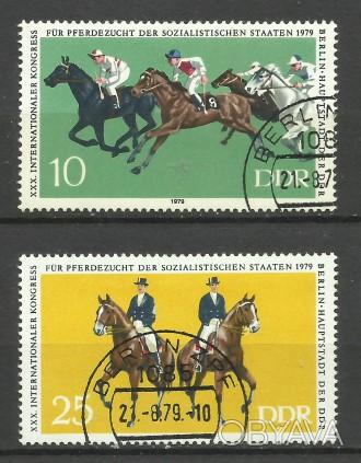 Продам марки Германии (ГДР) 2 шт (гашеные)  20 грн 1979 г. Лошади - Международн. Киев, Киевская область. фото 1