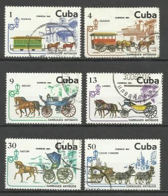 Продам марки Кубы 6 шт. Киев. фото 1