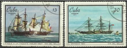 Продам марки Куба 2 шт Парусники. Киев. фото 1
