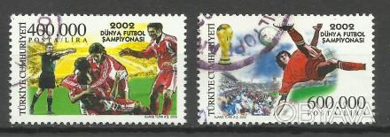 Продам марки Турции 2 шт (гашеные) 90 грн 2002 г. Кубок мира по футболу - Япони. Киев, Киевская область. фото 1