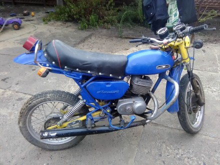 Мотоцикл Минск. Сватовo. фото 1