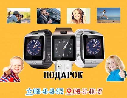 DZ09 smart watch смарт умные часы годинник вотч телефон GT08 A1 Q18 X6. Днепр. фото 1