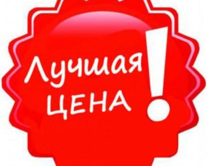 АРЕНДА КВАРТИРЫ ЗА 7000 И ВСЕ ВКЛЮЧИНО!. Житомир. фото 1