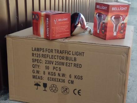 Лампа инфракрасная 250W ИКЗК. Днепр. фото 1