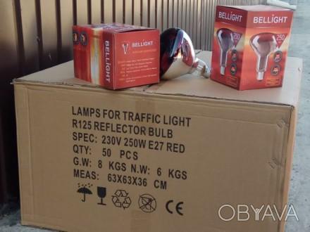 Реализуем инфракрасные лампы (ИКЗК) для обогрева мощностью 250 Вт в индивидуальн. Днепр, Днепропетровская область. фото 1