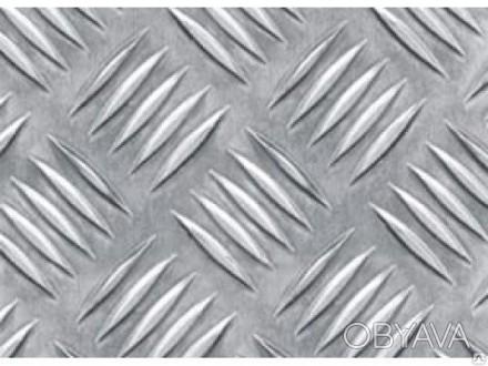 """Рифленый алюминиевый лист """"Квинтет"""" . Листовой рифленый алюминий толщиной 1,0мм. Киев, Киевская область. фото 1"""