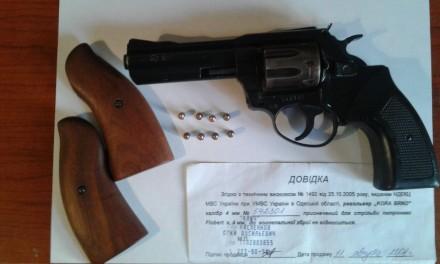 Револьвер Kora Brno 4 б/у. Одесса. фото 1