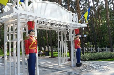 ЖК  « WHITE HOUSE» это  просторное жилье по выгодной цене  для тех, кто ценит ко. Ирпень, Ирпень, Киевская область. фото 1