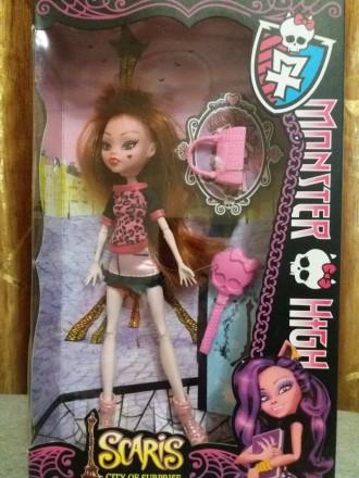 Продам куклы Монстер Хай. Днепр. фото 1