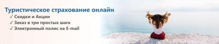 Polisonline: сервис выбора страховых услуг.  Выберите лучший вариант страхован. Киев, Киевская область. фото 4