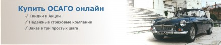 Polisonline: сервис выбора страховых услуг.  Выберите лучший вариант страхован. Киев, Киевская область. фото 5