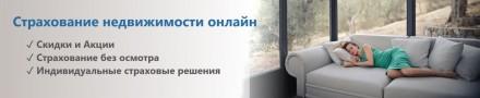 Polisonline: сервис выбора страховых услуг.  Выберите лучший вариант страхован. Киев, Киевская область. фото 6