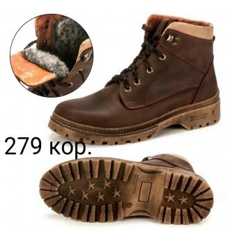 Зимові боти вітчизнятого вм=иробництва. Ботинки мужские. Фастов. фото 1