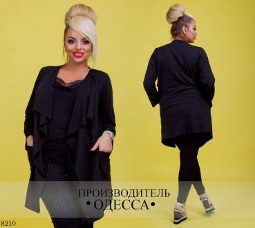 Магазин женской одежды Коробейники Одесса предлагает новую коллекцию  демисезонно. Одесса, Одесская область. фото 44d194d429b